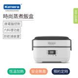 Kamera 時尚蒸煮飯盒 (HD-2140) 美食蒸煮鍋/電火鍋/調理鍋/電蒸鍋