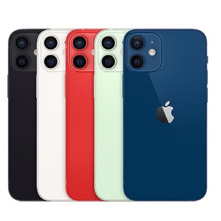 Apple iPhone 12 mini 64G