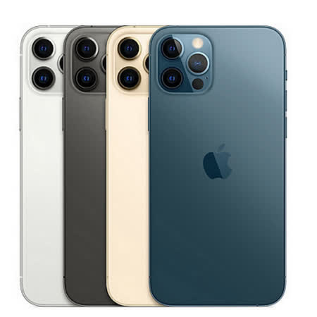 Apple iPhone 12 Pro Max 512G 5G手機
