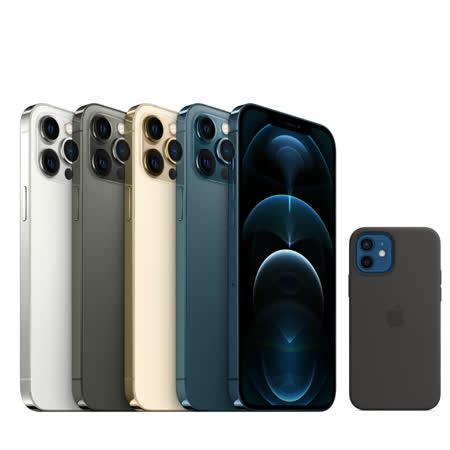 iPhone 12 Pro 256G+原廠矽膠殼