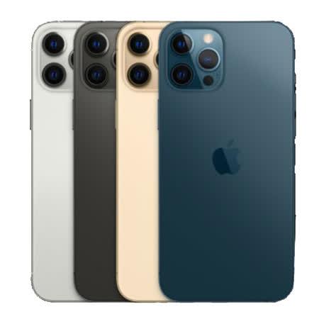 Apple iPhone 12 Pro Max 128G(石墨/銀/金/藍)