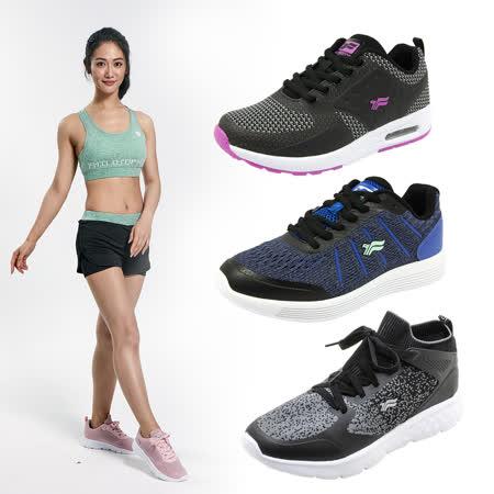 G.P輕量彈力舒適運動鞋