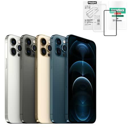 iPhone 12 Pro Max 256G+防撞殼+玻璃貼
