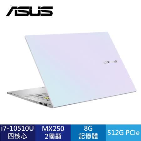 ASUS S433幻彩白/i7 512G/MX250獨顯筆電