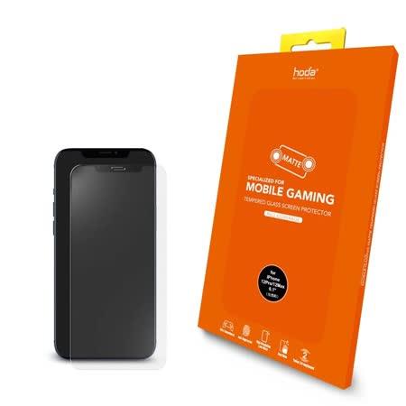 hoda iPhone 12 mini 手遊專用霧面玻璃貼