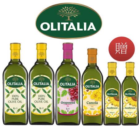 Olitalia奧利塔 純橄+葡萄籽+芥花禮盒組