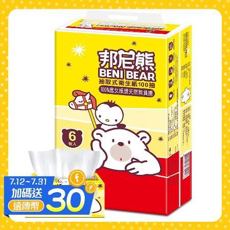 邦尼熊抽取式 衛生紙100抽60包/箱