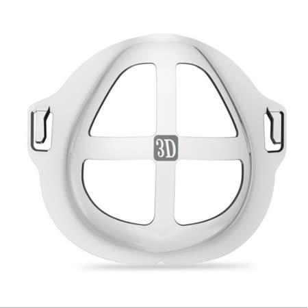 透氣立體 3D口罩支架10入
