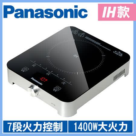 國際牌Panasonic IH電磁爐