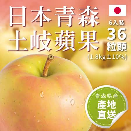 日本青森toki 水蜜桃蘋果6顆入