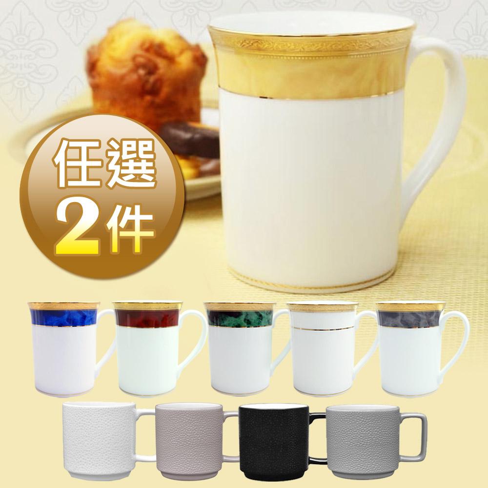 【日本Noritake】馬克杯系列-2入超值組