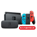 Nintendo Switch 電力加強版+原廠收納包