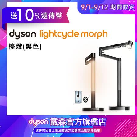 Lightcycle Morph  檯燈/桌燈(黑色)