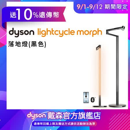Lightcycle Morph  立燈/落地燈(黑色)