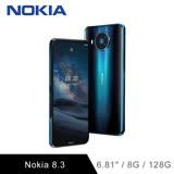 Nokia 8.3 5G版 (8GB/128GB) 雙卡雙待 智慧型手機 極夜藍 (贈手提摺疊包+藍牙耳機等4好禮)