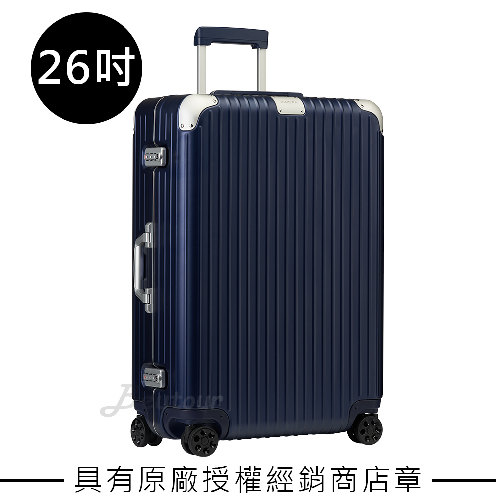 Rimowa Hybrid Check-In M 26吋行李箱 (霧藍色)