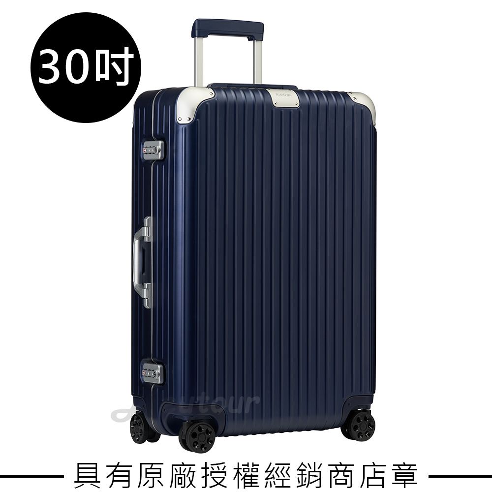 Rimowa Hybrid Check-In L 30吋行李箱 (霧藍色)