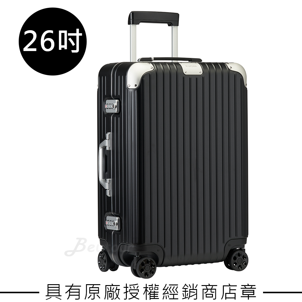 Rimowa Hybrid Check-In M 26吋行李箱 (霧黑色)