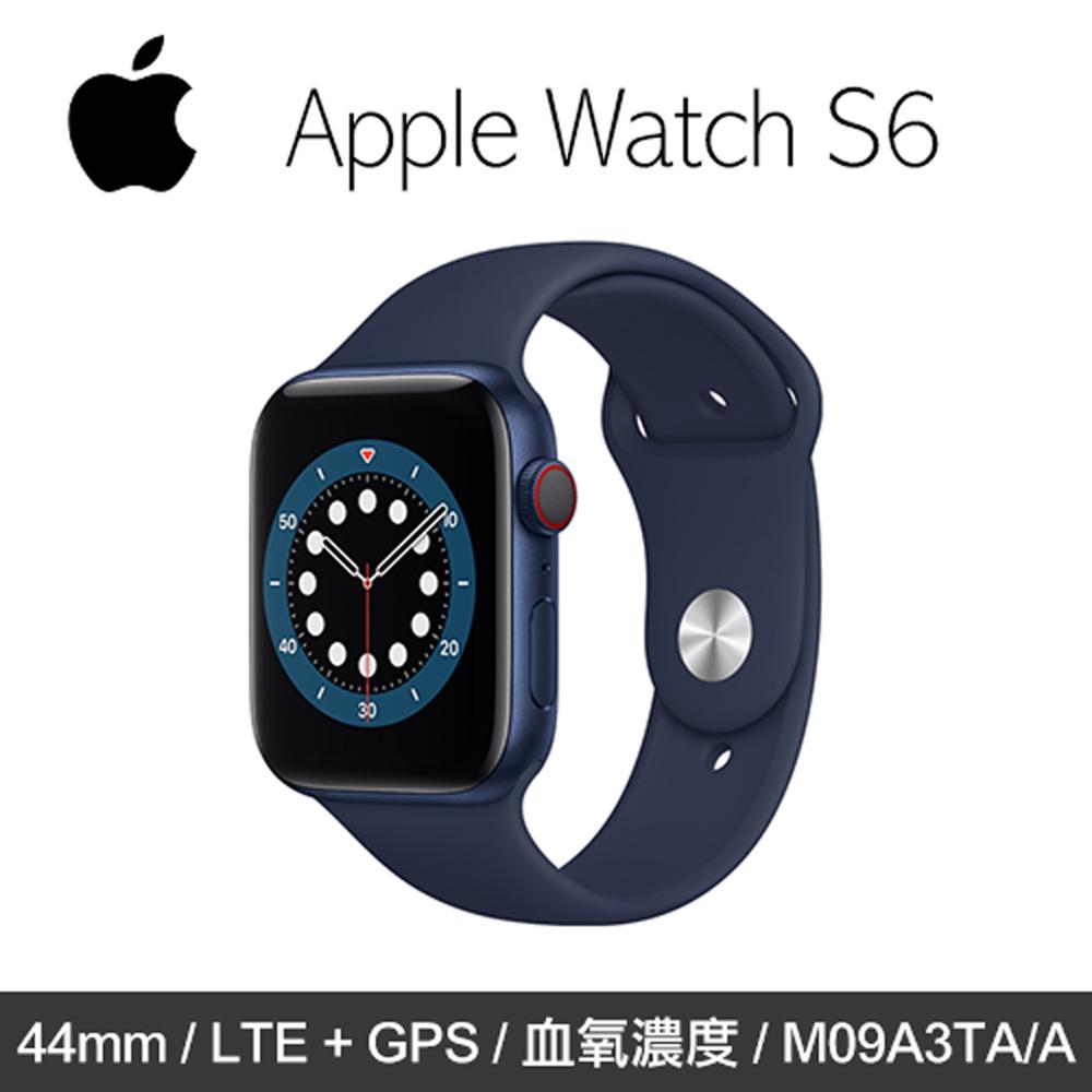 Apple Watch S6 LTE 44mm 藍色鋁金屬+藍色錶帶 (M09A3TA/A)