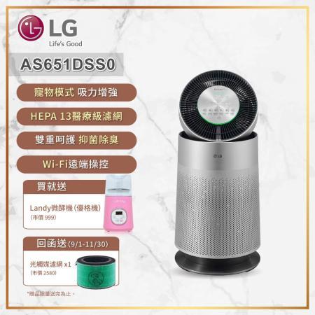 LG樂金 PuriCare™  360°超淨化清淨機寵物功能