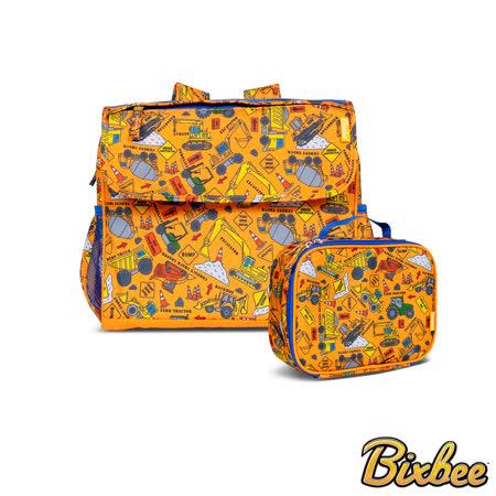 美國Bixbee  工程大師背包+保溫袋套組