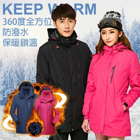 KISSDIAMOND 超保暖三防三穿衝鋒外套