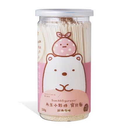 【賈以食日】寶貝麵 -經典原味220G
