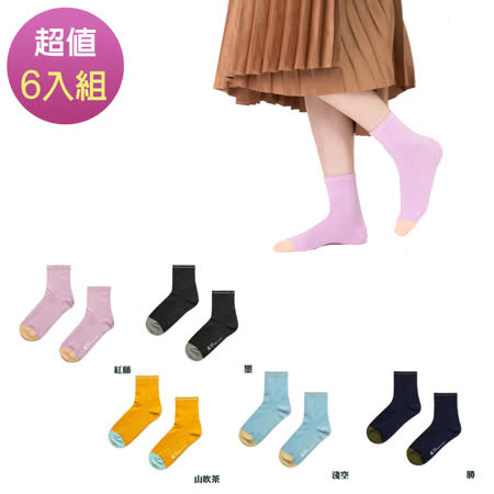 WARX除臭襪  日本和色薄款中筒襪