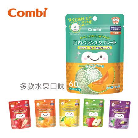 日本製 teteo無糖口嚼錠