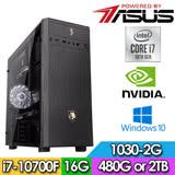 華碩B460平台【空中騎士】i7八核 (I7-10700F/16G/2TB/GT1030-2G/WIN10)