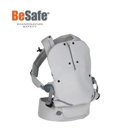 BeSafe Haven 輕量秒充墊腰凳式揹帶