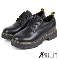 Pretty經典款低筒厚底馬丁靴