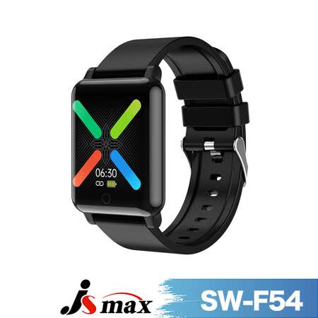 [JSmax] SW-F54 AI 智能健康管理運動錶