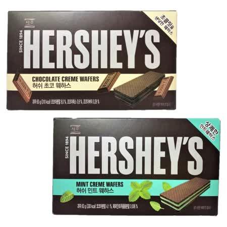【Hershey's】 巧克力威化餅任選4盒
