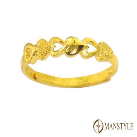 MANSTYLE 黃金戒指