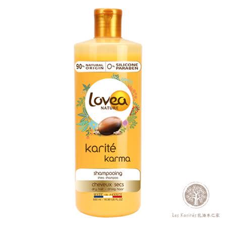 乳油木之家【Lovea】 乳油木因緣洗髮露