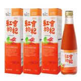 【台塑生醫】紅寶枸杞飲(250ml) 3瓶/組