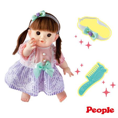 日本POPO-CHAN 波波醬娃娃