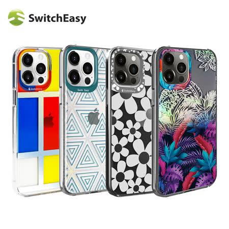 SwitchEasy iPhone 12 Pro防摔殼