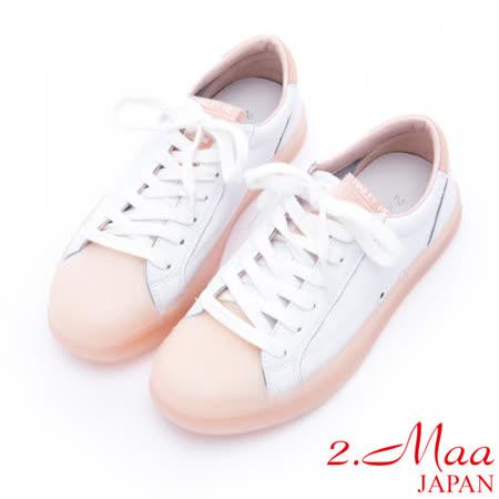 2.Maa  小可愛貝殼頭牛皮小白鞋