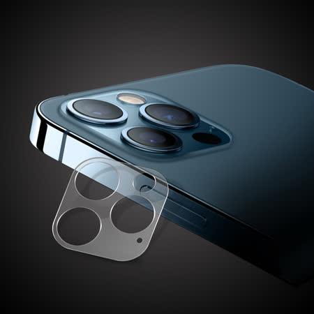 iPhone 12 Pro 3D鏡頭專用貼