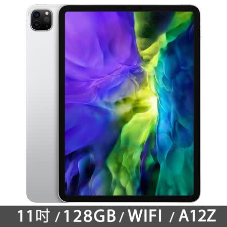 iPad Pro 11吋 128G WiFi 銀色
