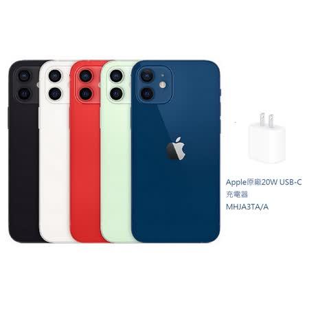 iPhone 12 64G+原廠充電器