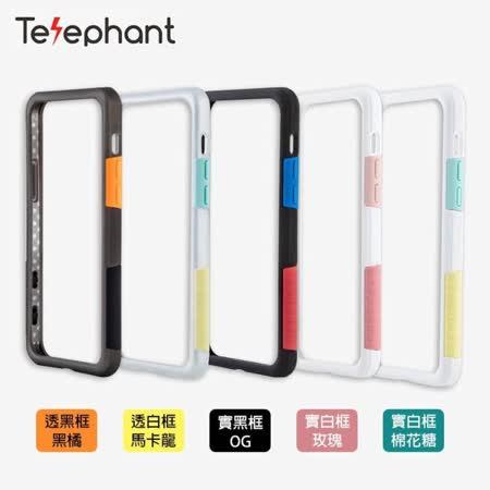 太樂芬 iPhone 12 6.1吋 抗污防摔殼
