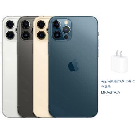 iPhone 12 Pro 256G+原廠充電器