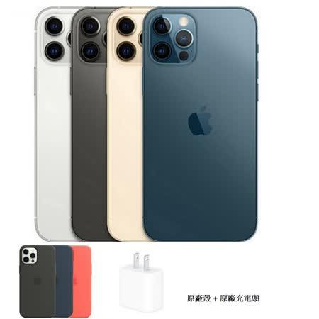 iPhone 12 Pro 128G+原廠殼&充電器