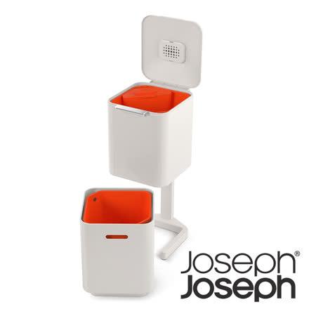 Joseph Joseph 聰明分類收納桶(40L)
