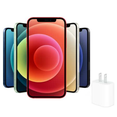 Apple iPhone 12 mini 64G+原廠充電器