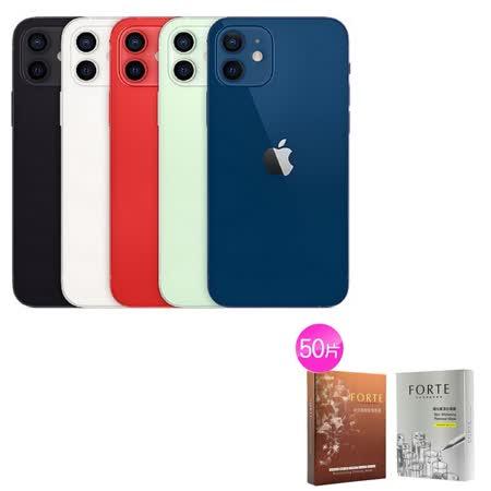 iPhone 12 mini 128G+台塑面膜50片