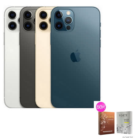 Apple iPhone 12 Pro Max 512G 5G手機+台塑生醫FORTE面面俱到面膜50片